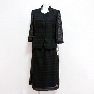 ★ブラックフォーマル・米沢織スーツ  15号(礼服/喪服)