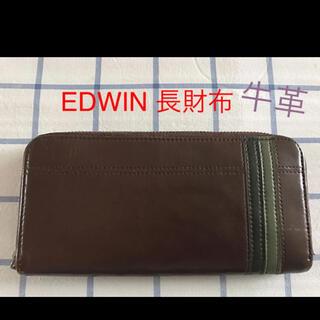 エドウィン(EDWIN)のEDWIN エドウィン 長財布(長財布)