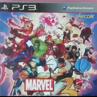 プレイステーション3(PlayStation3)のマーべルVSカプコン3 (家庭用ゲームソフト)