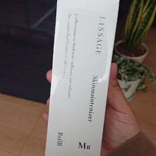 LISSAGE - リサージ 化粧液 MⅡ しっとり✨