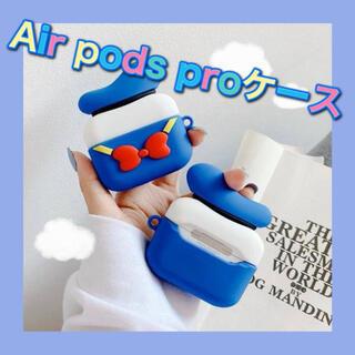 ディズニー(Disney)の訳ありB級品/Air pods proケース/ドナルド/上部に汚れあり/お安く(ヘッドフォン/イヤフォン)