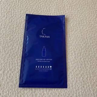 タカミ(TAKAMI)のタカミ スキンピールマスク(パック/フェイスマスク)