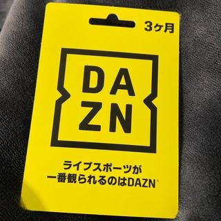【D2008様専用】DAZN 3ヶ月(その他)