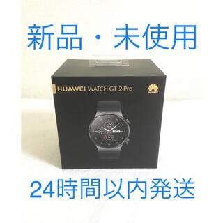【新品】HUAWEI WATCH GT 2 Pro Night Black