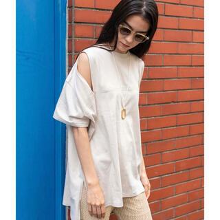 ステュディオス(STUDIOUS)のMAISON SPECIAL 2WAYスリーブTシャツ ベージュ(Tシャツ(半袖/袖なし))