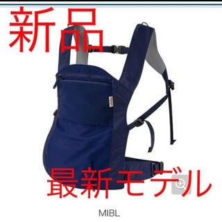 mont bell - ★新品★モンベル ポケッタブルベビーキャリア ミッドナイトブルー 抱っこひも