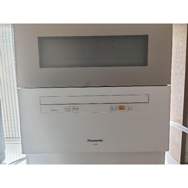 Panasonic(パナソニック)のPanasonic NP-TH1-C 2017年 食洗機 食器洗い洗浄機 スマホ/家電/カメラの生活家電(食器洗い機/乾燥機)の商品写真