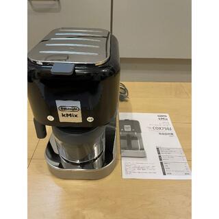 デロンギ(DeLonghi)の★Delonghi デロンギ ケーミックス コーヒーメーカー COX750J(コーヒーメーカー)