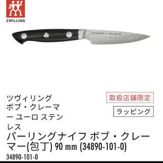 ボブクレーマー 最安値(調理道具/製菓道具)