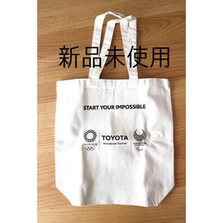 トヨタ(トヨタ)の【新品未使用】東京オリンピック トートバッグ エコバッグ(トートバッグ)