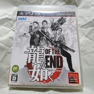 龍が如く OF THE END(オブ ジ エンド) PS3(家庭用ゲームソフト)