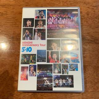 アラシ(嵐)の嵐 DVD(男性アイドル)