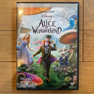 ディズニー(Disney)のアリス・イン・ワンダーランド DVD(キッズ/ファミリー)