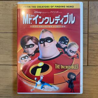 ディズニー(Disney)のMr.インクレディブル DVD(キッズ/ファミリー)