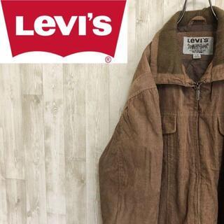 リーバイス(Levi's)のリーバイス Levi's ジップアップコーデュロイジャケット ダブルポケット(その他)