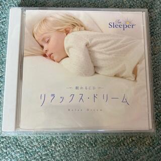 リラックスドリーム 睡眠CD(ヒーリング/ニューエイジ)