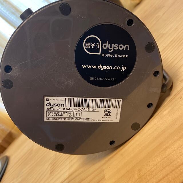 Dyson(ダイソン)のガルガモ様専用! スマホ/家電/カメラの冷暖房/空調(扇風機)の商品写真