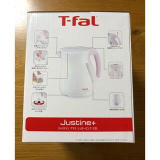 T-fal - T-fal ティファール☆  電気ケトル KO340178   1.2L 新品