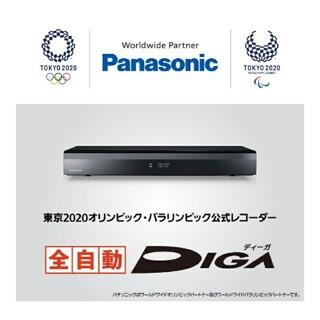 Panasonic - 新品 DIGA DMR-2CX200 ブルーレイレコーダー