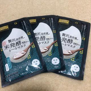 ウテナ(Utena)の新品♡ ウテナ シートマスク 3枚(パック/フェイスマスク)