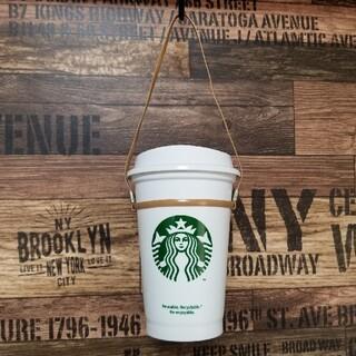 スターバックスコーヒー(Starbucks Coffee)のスタバ リユーザブルカップ ホルダー(タンブラー)