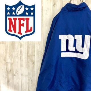 リーボック(Reebok)のリーボック NFL ジップアップナイロンジャケット ビッグサイズ ブルー(ナイロンジャケット)