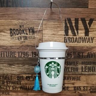 スターバックスコーヒー(Starbucks Coffee)のスタバ リユーザブルカップ ホルダー(キッチン小物)