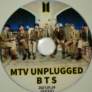 ボウダンショウネンダン(防弾少年団(BTS))のBTS  最新2021MTV  UNPLUGGED高画質(ミュージック)