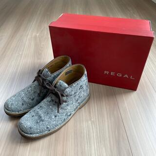 REGAL - REGAL チャッカブーツ 23.5cm