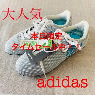 アディダス(adidas)の6月13日限定セール中! アディダスサッカースパイク エックス 新品(その他)