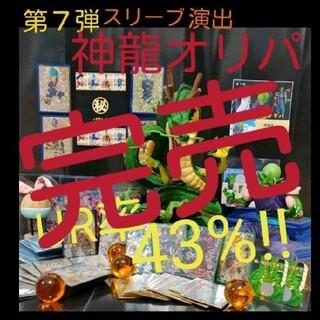 ドラゴンボール(ドラゴンボール)の【完売】第7弾ドラゴンボールヒーローズ🐇スリーブ演出神龍オリパ(シングルカード)