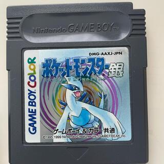 カラー 銀 ソフト(携帯用ゲームソフト)
