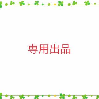 E miru様 専用 7枚(フルーツ)
