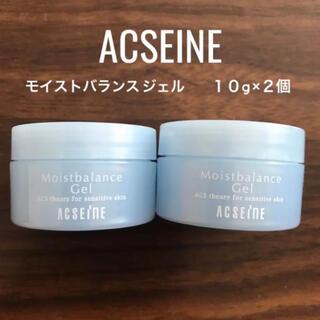 アクセーヌ(ACSEINE)の【新品】アクセーヌ モイストバランスジェル 10g × 2個セット(保湿ジェル)