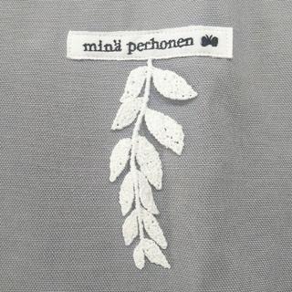 ミナペルホネン(mina perhonen)のミナペルホネン エコバッグ(ショッパー) 中大サイズ(エコバッグ)