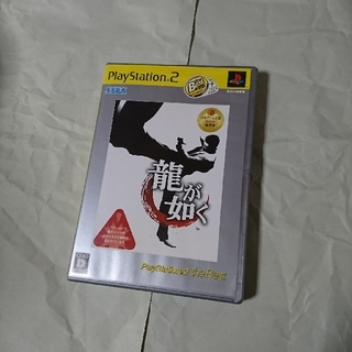 龍が如く(PlayStation 2 the Best) PS2(その他)