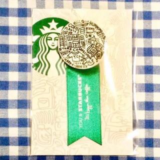 スターバックスコーヒー(Starbucks Coffee)のスターバックス リボンメダル  /  STARBUCKS 缶バッジ ロゼッタ(ノベルティグッズ)