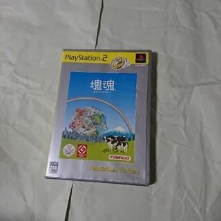 塊魂(PlayStation 2 the Best) PS2(家庭用ゲームソフト)