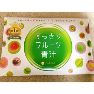 ファビウス(FABIUS)のすっきりフルーツ青汁(青汁/ケール加工食品)