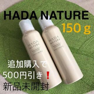 肌ナチュール②☘炭酸 パック 泡洗顔 プレミアムクリーミーホイップ☘150g✖②(洗顔料)