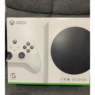 エックスボックス(Xbox)のXBOX S 新品未開封(家庭用ゲーム機本体)