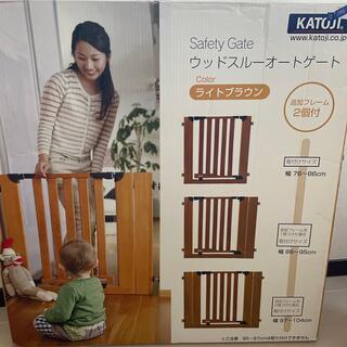カトージ(KATOJI)のカトージ☆ベビーゲート(ベビーフェンス/ゲート)