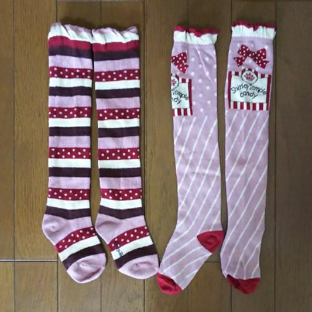 Shirley Temple(シャーリーテンプル)のシャーリーテンプル  ソックス 16-18 セット キッズ/ベビー/マタニティのこども用ファッション小物(靴下/タイツ)の商品写真