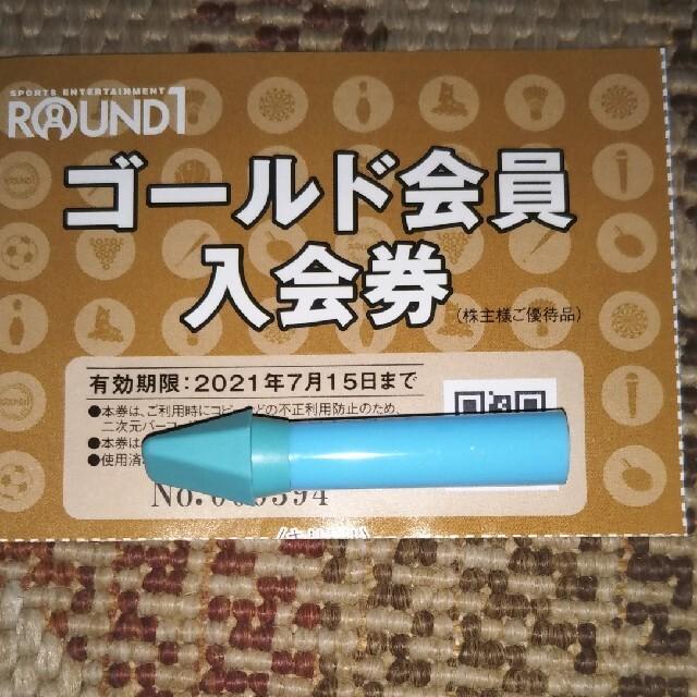 ラウンドワン株主優待券ゴールド会員入会券 チケットの施設利用券(ボウリング場)の商品写真