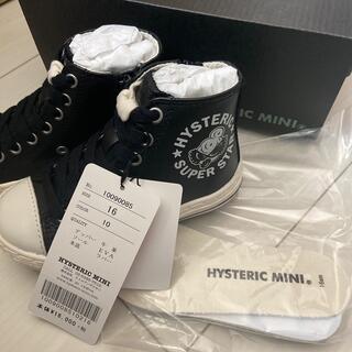 HYSTERIC MINI - ハイカットスニーカー