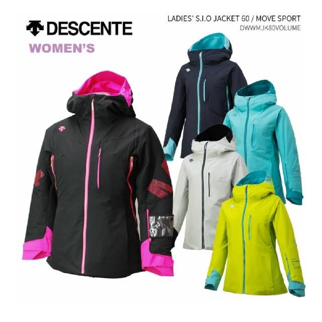 DESCENTE(デサント)のデサント スキー ウェア LADIES' S.I.O JACKET 60 スポーツ/アウトドアのスキー(ウエア)の商品写真