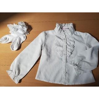 キャサリンコテージ(Catherine Cottage)のフォーマル 女の子 シャツ 100(Tシャツ/カットソー)