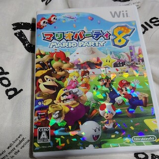 Wii - 送料無料 Wiiソフト マリオパーティ8  Wii