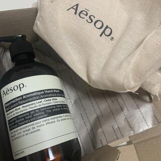 Aesop - 【新品未使用】イソップ レスレクション ハンドウォッシュ