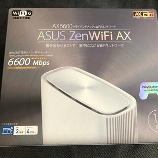 ASUS - ASUS WiFi ZenWiFi AX (XT8) (白) 1 pack